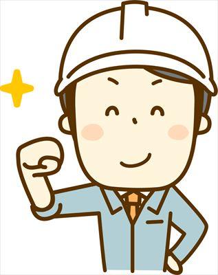 神奈川の不用品回収なら【インプルーブ】横浜、川崎など迅速・丁寧にお応えします