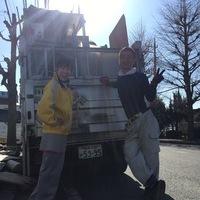 神奈川県厚木市 引越し作業終わりました。のサムネイル