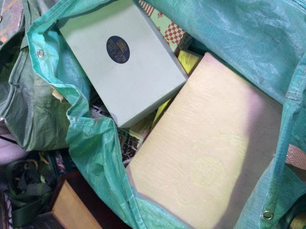 本日の引き取り品は、相模原市中央区にて引き出物4袋頂きましたのサムネイル
