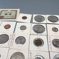 世界のコインを買取致しました。のサムネイル