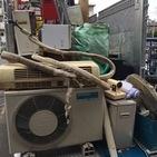 本日は、厚木市七沢にて、不用品回収していました。