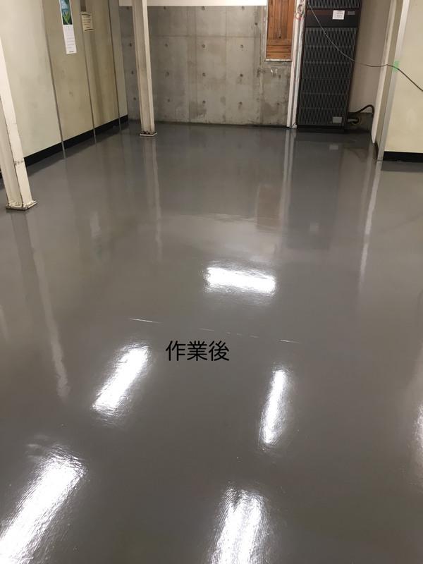神奈川県愛甲郡中津にて、事務所のワックスがけをしました。のサムネイル