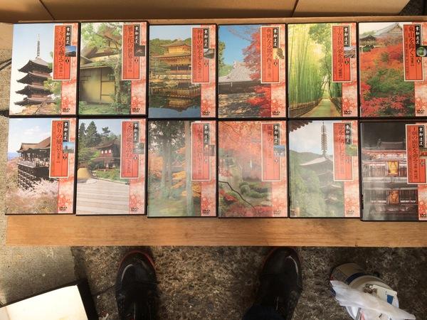 神奈川県厚木にて、ユーキャンDVD買取ましたのサムネイル