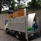 東京都新宿区にて、不要品回収の写真です。