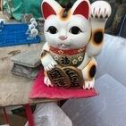 厚木市にて、招き猫買い取りました。