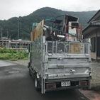 神奈川県相模原市南区にて、2トンいっぱい不用品回収しました。