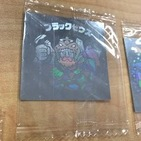 神奈川県厚木市戸室にて、ビックリマンシール買取ました。