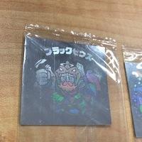 神奈川県厚木市戸室にて、ビックリマンシール買取ました。のサムネイル