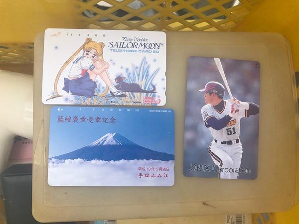 神奈川県厚木市にてテレフォンカード買取ましたのサムネイル