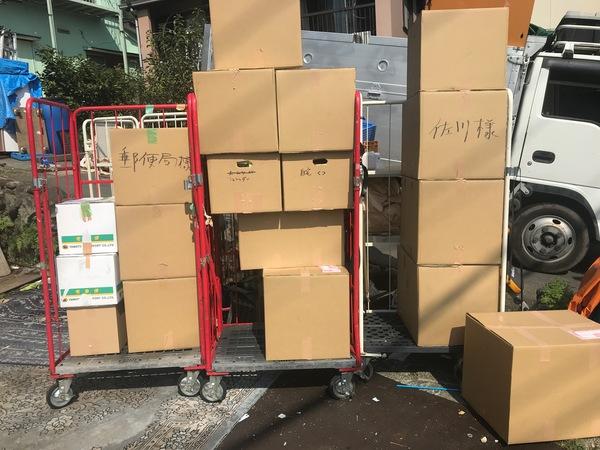 神奈川県海老名市国分寺台にて、フィギア200体買取ました。のサムネイル