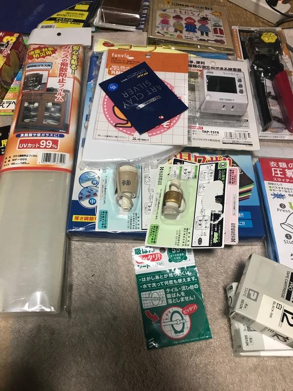神奈川厚木市温水にて、小物、雑貨を買取しました。のサムネイル