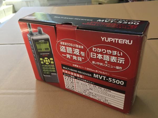 静岡県掛川市城北にて、ユピテル無線機を買い取りました。のサムネイル