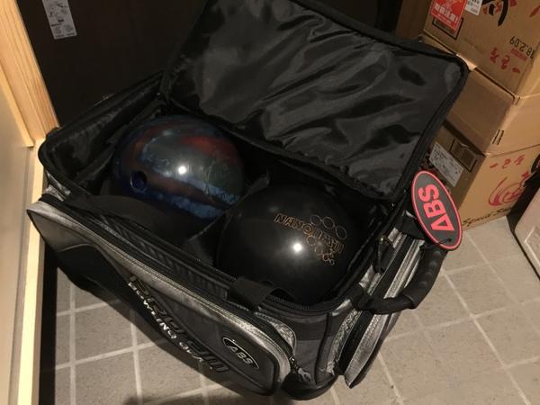 静岡県藤枝市高柳にて、ボーリングボール不用品回収案件頂きました。のサムネイル