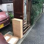 神奈川県厚木市妻田北にて タンス不用品回収してきました。