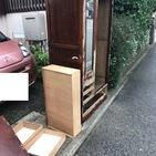 厚木市妻田北にて、タンスの不用品回収してきました。