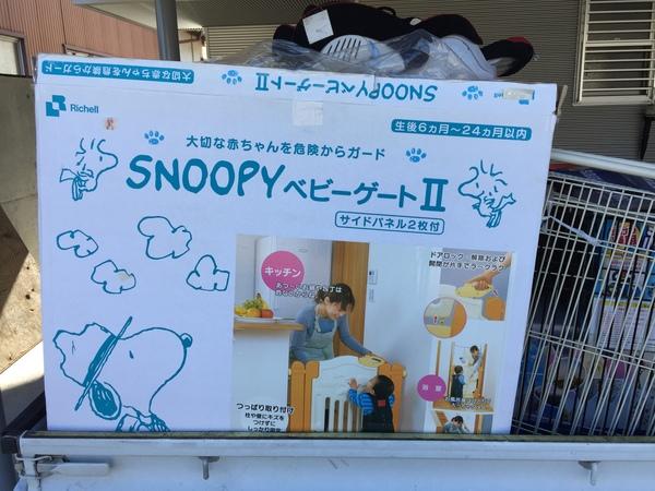 静岡県掛川市家代にて、スヌーピーベビーゲート買取ました。のサムネイル