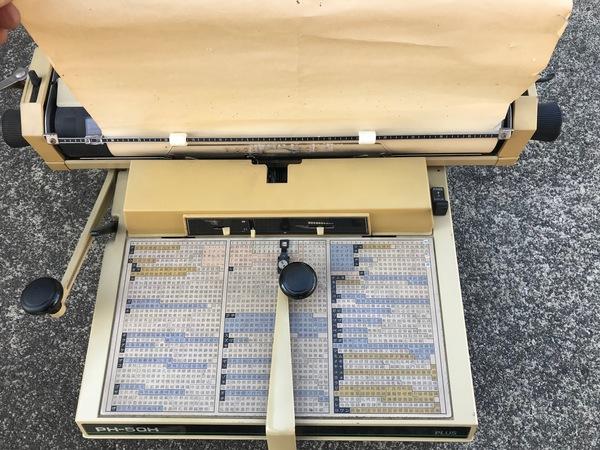 神奈川県相模原市緑区にて、アンティークなタイプライター買取ました。のサムネイル