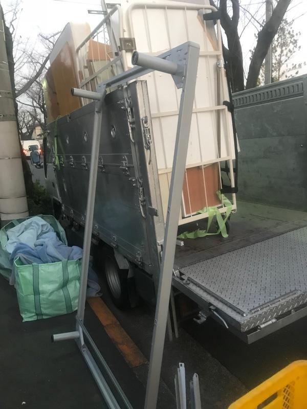 東京都世田谷区用賀にて、2トン1杯の不用品回収しました。のサムネイル