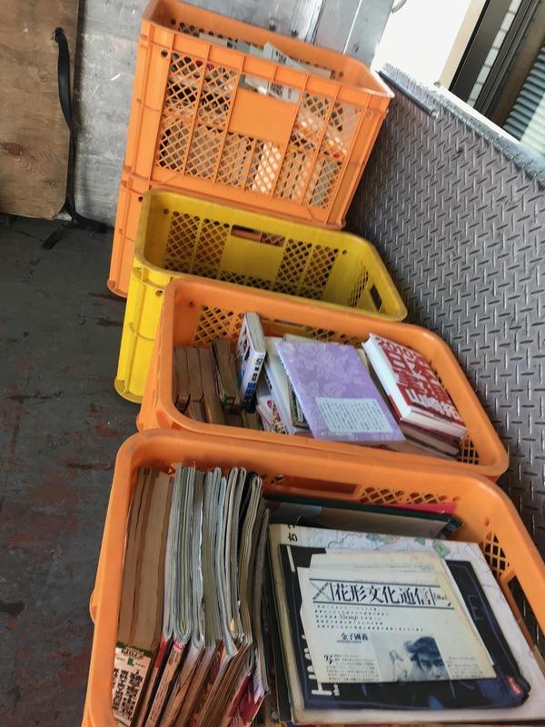 神奈川県厚木市厚木町にて、本の買取をしました。のサムネイル