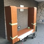 神奈川県横浜市青葉区にて、テレビボード不用品回収しました。