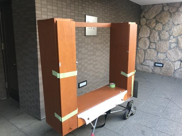 神奈川県横浜市青葉区にて、テレビボード不用品回収しました。のサムネイル