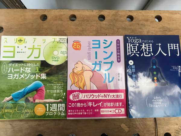 神奈川県海老名市上今泉にて、本などの買取案件しました。のサムネイル