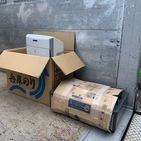 川崎市麻生区にて空気清浄機買取しました。